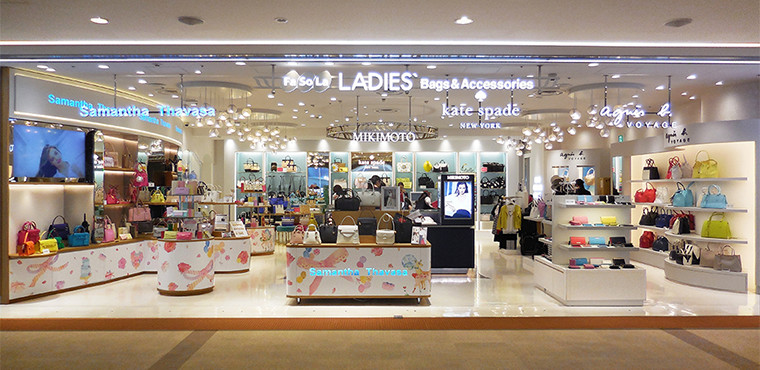 e18a55bbda Ladies' fashion specialty store. Offering a lineup of four Japanese and  other popular fashion brands. An important stop when shopping for bags and  ...