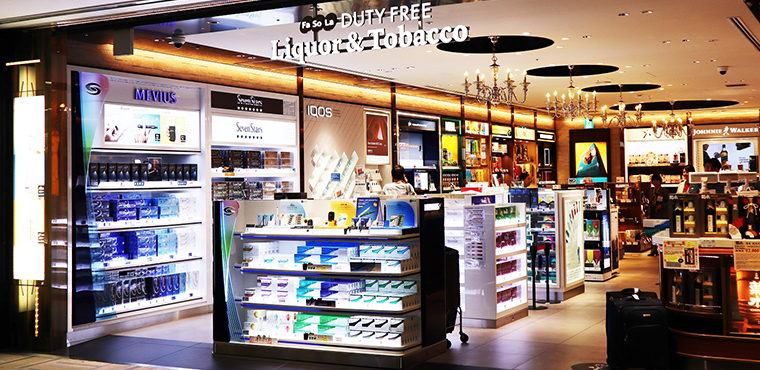 Fa So La Duty Free Liquor Amp Tobacco 主樓 Fa So La